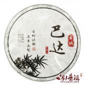 2012年古域巴达古树生饼 巴达山贺松大树普洱生茶 357克