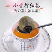 【已售馨】云南滇红茶 柠檬红茶 一次一粒 方便简洁 清爽香甜