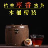 新会陈皮普洱茶 陈年培羽312枣香桔普茶 橘子茶 熟茶400克礼品木桶装包邮