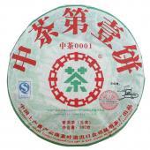 2007年云南普洱茶 中茶第壹饼 0001生茶 陈年老茶 380克/饼