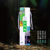 2017年俊仲号普洱茶生茶 小竹炮竹筒茶260g礼盒装云南纯手工茶柱  俊仲号创新之作 茶与竹的美妙结合