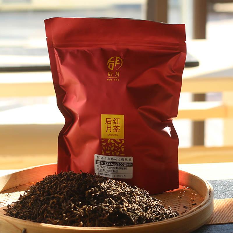 后月2017年第一批古树普洱熟茶散茶 普洱茶 熟茶200克/份/袋