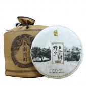 【整提特价】2013年云紫轩百年野生古树生茶 普洱生饼 357克饼7饼/提