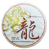 【双十一七彩云南专场特惠】七彩云南龙凤饼 龙饼 普洱熟茶 357克/饼