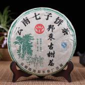 2010年云南干仓邦东古树 普洱茶生茶 357克/饼