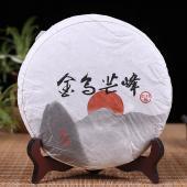 2013年云南普洱茶 金乌芒峰 七子饼茶 357克/饼