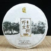 2013年云紫轩百年野生古树生茶 普洱生饼 357克/饼