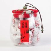 后月晒红龙珠 滇红茶玻璃罐礼盒装 20粒装约120克/罐