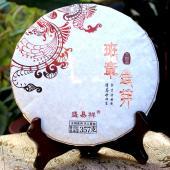 2017年盛易祥 班章金芽 古树宫廷 普洱熟茶饼 357克/饼