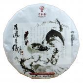 2017年中木鸡年纪念饼 有凤来仪 普洱熟茶饼 357克/饼