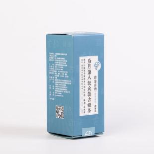 后月第八款众筹古树茶 勐海古韵 生茶 100克小饼盒装 携带方便 一泡刚刚好