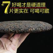 批发云南普洱茶饼茶 白棉①号 樟香饼 品质勐海熟茶 357克/饼