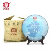 【已售罄】大益普洱 生茶饼 悦品 七子饼茶300g/饼