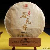 傣园普香 2017勐海谷花香 生茶 357克/饼