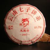 【618整提特惠】龙园号普洱茶熟茶2017年云南勐海七子饼茶 勐海早春乔木茶 380g/饼*7