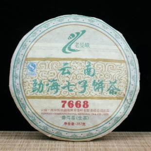 2007年老曼峨7668普洱茶生茶云南勐海七子饼茶  陈年老茶 357克/饼