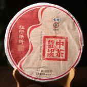【双十一中茶专场特惠】2016年 中粮集团 中茶红印铁饼 传世印级 普洱生茶 400g/饼