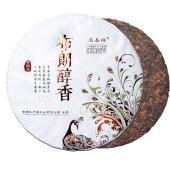 盛易祥布朗醇香 普洱熟茶饼 云南七子饼茶 357克/饼