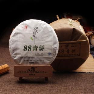 2016年傣园普香88青饼 八八青 2006年原料压制 经典传承357克/饼