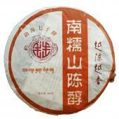 2005年干仓老茶 南糯山陈醇 越来越香 普洱熟茶饼 400克饼 勐海县云海茶厂