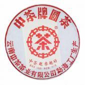 中茶中粮 越来越好 大红印普洱生茶 357克/片