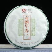 【春茶节特惠】2017年醇普号布朗早春 七子饼生茶 357g/饼 帕沙茶业