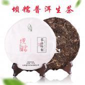 2016年坝糯古树茶普洱生茶 藤条茶 古树纯料 357克/饼