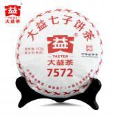 2018年 大益普洱茶7572熟茶经典标杆茶357g饼茶 云南勐海茶叶