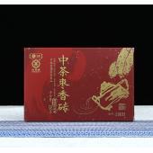【双十一中茶专场特惠】中粮中茶牌 枣香砖 2018年云南普洱茶熟茶砖茶 250克茶叶包邮