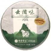 2015年七彩云南七子饼 云上茶园系列 云滋味普洱生茶 357克/饼