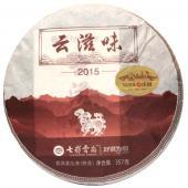 2015年七彩云南七子饼 云上茶园系列 云滋味普洱熟茶 357克/饼