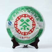中茶绿印0091普洱茶生茶  陈年老茶 精选07年景迈山乔木大树茶压制