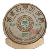【收藏推荐】云南干仓2003年龙园号 易武落水洞 野生古茶七子饼 青饼 357克/饼