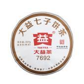 2018年大益普洱茶熟茶7692普洱熟茶357g/饼