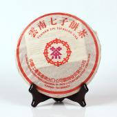 云南普洱茶 2003年中茶紫印陈年老茶 醇厚樟香味 收藏级推荐
