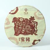 2018年中木猪年生肖纪念饼 宝猪乔木普洱熟茶 357克/饼