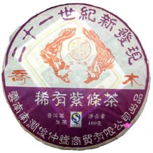 俊仲号普洱茶 2007年稀有紫条茶 生茶 稀有乔木 南涧凤凰生态茶厂 400克/饼