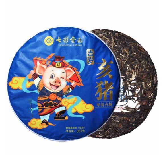 七彩云南茶叶普洱茶 12年陈老茶压制 乙亥年生肖纪念饼 亥猪生茶饼357g