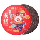 七彩云南茶叶普洱茶 12年陈老茶压制 乙亥年生肖纪念饼 亥猪熟茶饼357g