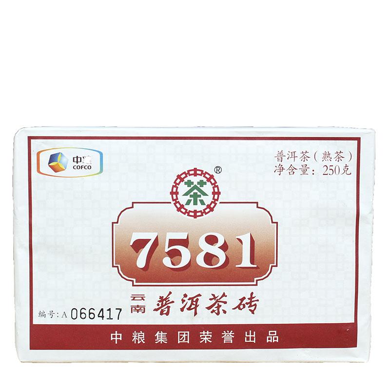 2019年中茶中粮 7581熟砖 经典标杆熟茶 250克/砖