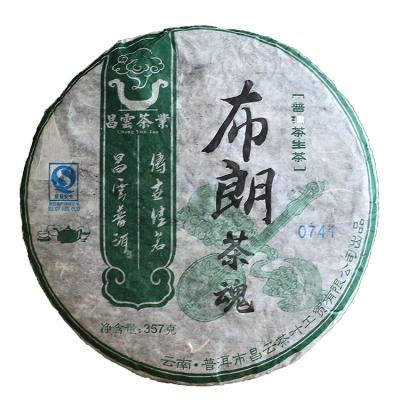 2007年昌云茶业 布朗茶魂 乔木生茶 普洱生茶饼 老茶 357克饼