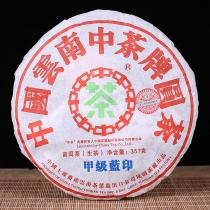 【双十一中茶专场特惠】2007年中茶甲级蓝印 普洱生茶 老茶 357克饼