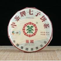 【整提特惠】2012年中茶鉴藏七子饼 饼茶 云南普洱茶 熟茶357g/片*7