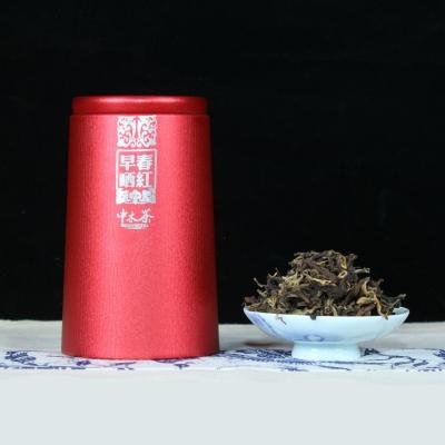 【尾货清仓】中木红茶 景迈山早春晒红茶  勐海晒红茶散茶 75克/盒  2盒/套