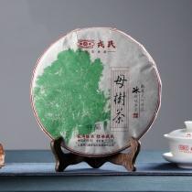 勐库戎氏 2018年母树茶 升级版 普洱茶 生茶 500克饼茶 冰糖甜  勐库戎氏的拳头产品!