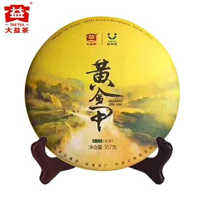 大益普洱茶生茶 2018年1801批 黄金甲 357克/饼