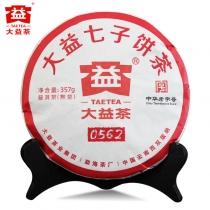 【整提特惠】2018年大益普洱茶 0562熟茶  357克/饼*7