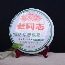 【春茶节特惠】2007年 老同志7038早春银毫生饼 400克/饼