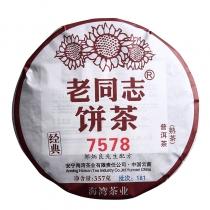 2018年老同志7578熟饼 普洱茶熟茶 云南七子饼茶 357克/饼