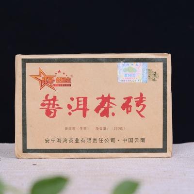 云南老同志普洱茶 2010年 红星普洱茶砖 250g生砖
